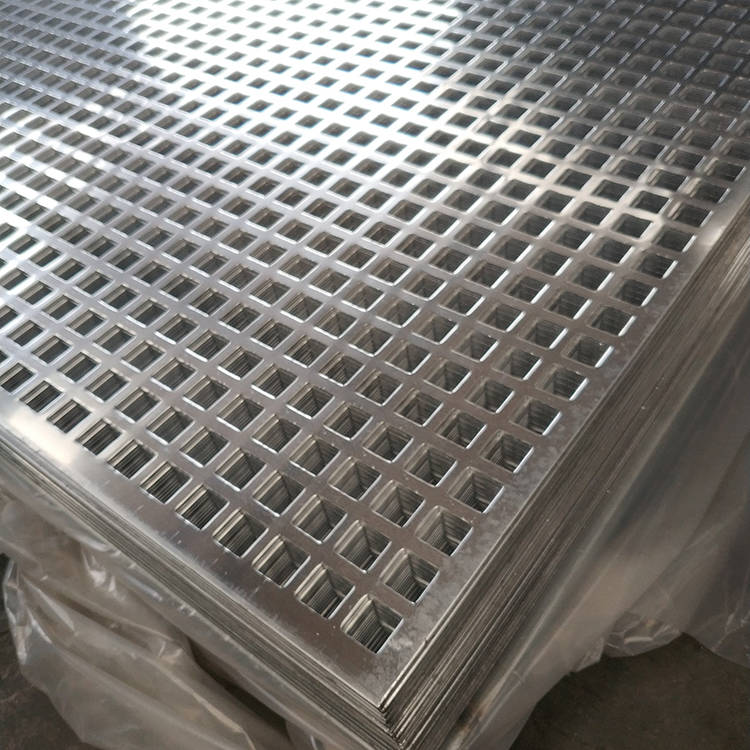 Square Straight Perforated Metal